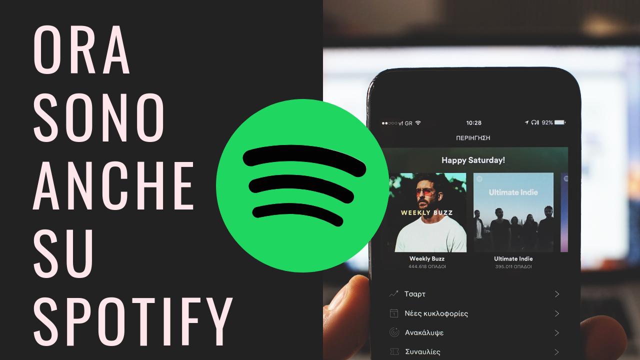 Scopri come ascoltarmi su Spotify 😎